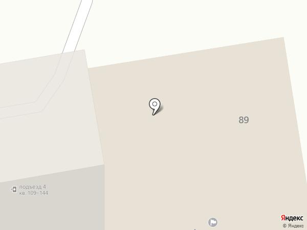 УФК на карте Уссурийска