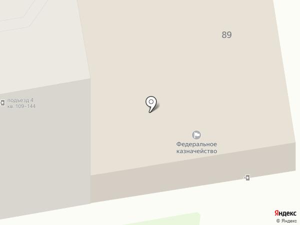 Отдел №11 Управления федерального казначейства по Приморскому краю на карте Уссурийска