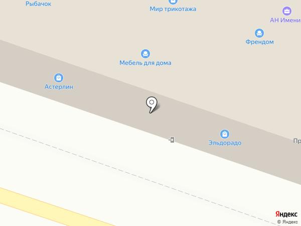Эльдорадо на карте Уссурийска
