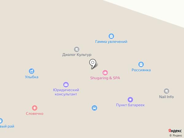 Консультант на карте Уссурийска