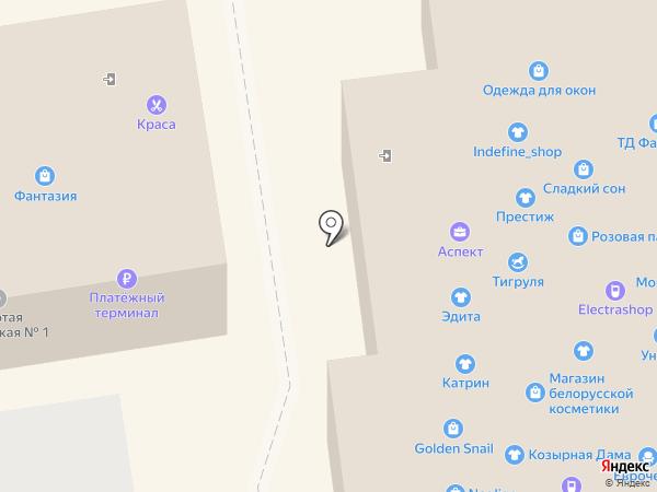 Модный меридиан на карте Уссурийска