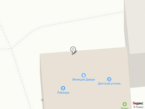 СаунБас на карте Уссурийска