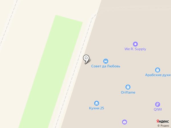 Балаган приколов на карте Уссурийска