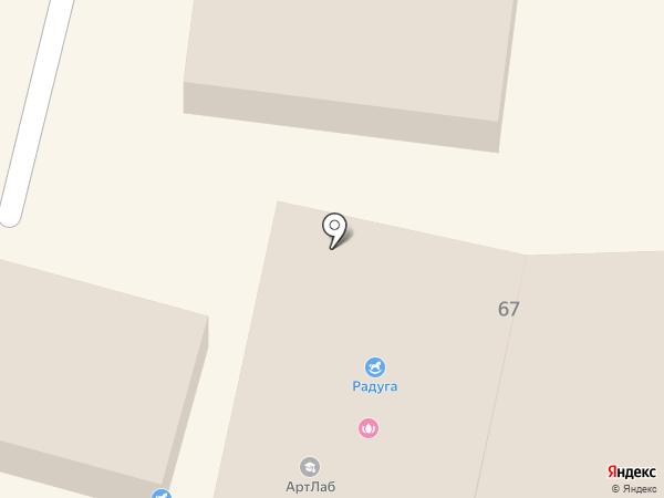 Магазин музыкальных инструментов на карте Уссурийска