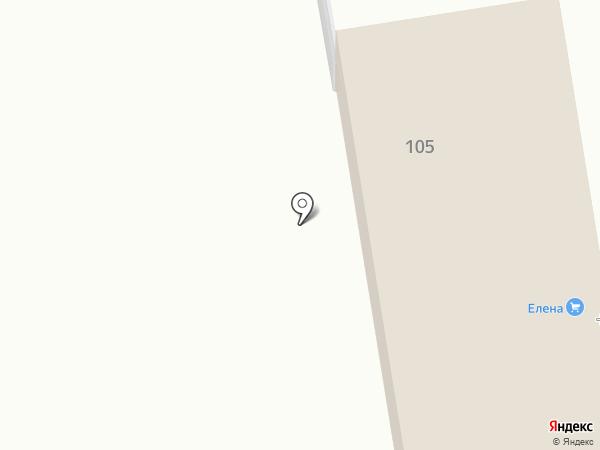 Елена на карте Уссурийска