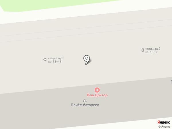 Шатура на карте Уссурийска