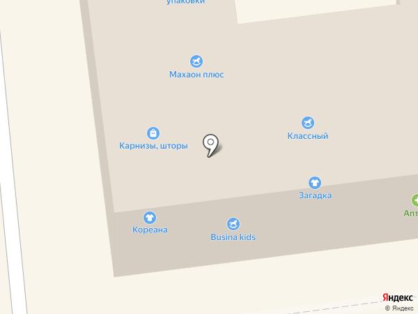 Магазин женской одежды на карте Уссурийска