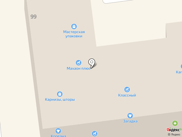 Ботик на карте Уссурийска