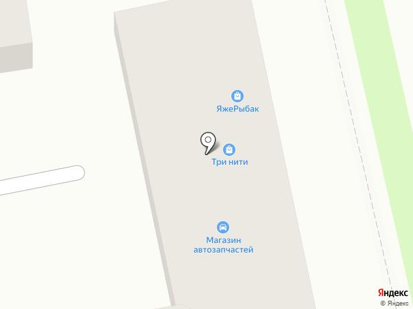 Старт на карте Уссурийска