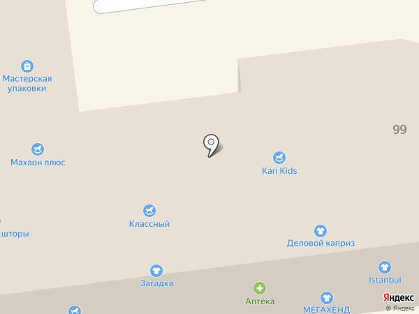 Ювелина на карте Уссурийска