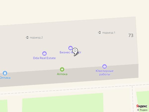 Ювелирная мастерская на карте Уссурийска