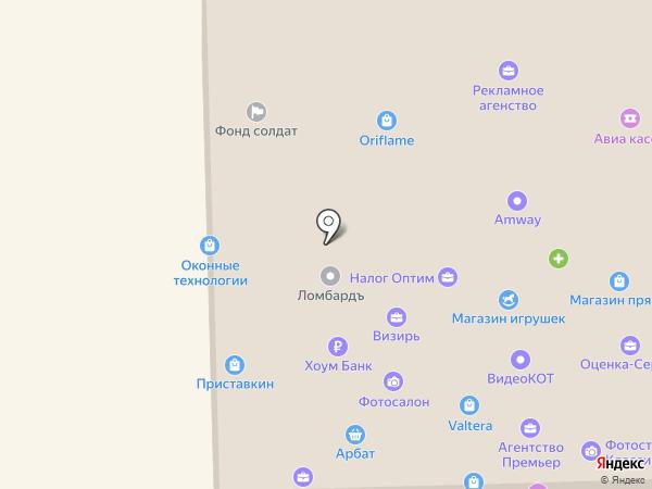 Налог Оптим на карте Уссурийска