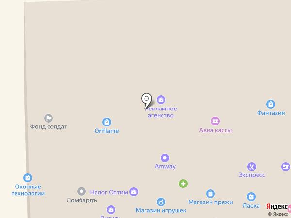 Ривьера на карте Уссурийска