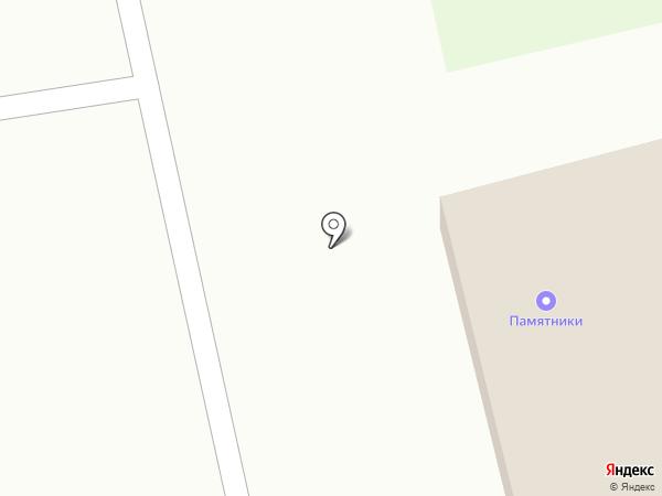 ЭльГранд на карте Уссурийска