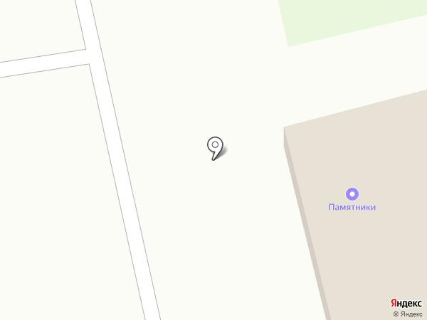 УссуриФиш на карте Уссурийска