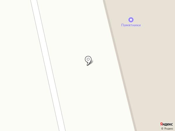 Центр дверей на карте Уссурийска
