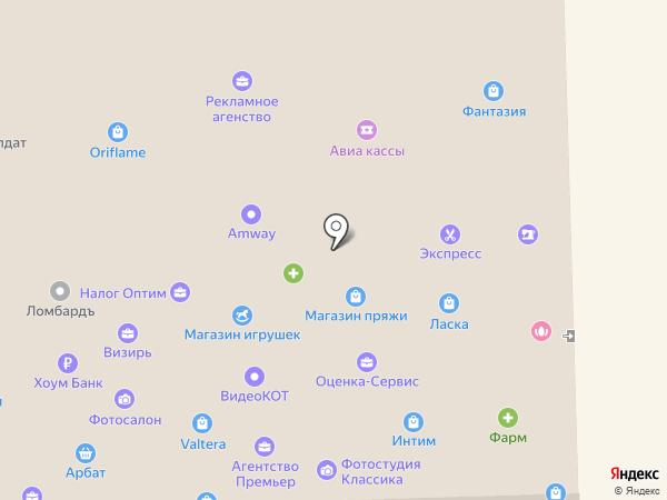 Швейное ателье на карте Уссурийска