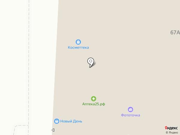 Порядочный на карте Владивостока