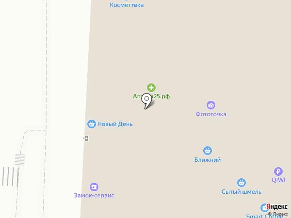 Аптека25.рф на карте Владивостока