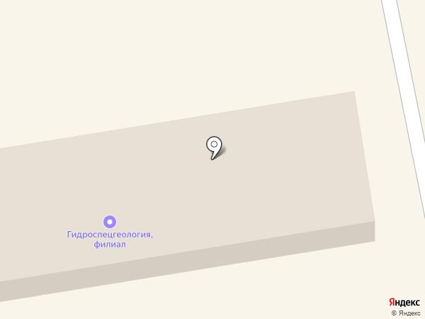 Гидрогеологическая Экспедиция 4-го района, ФГБУ на карте Уссурийска