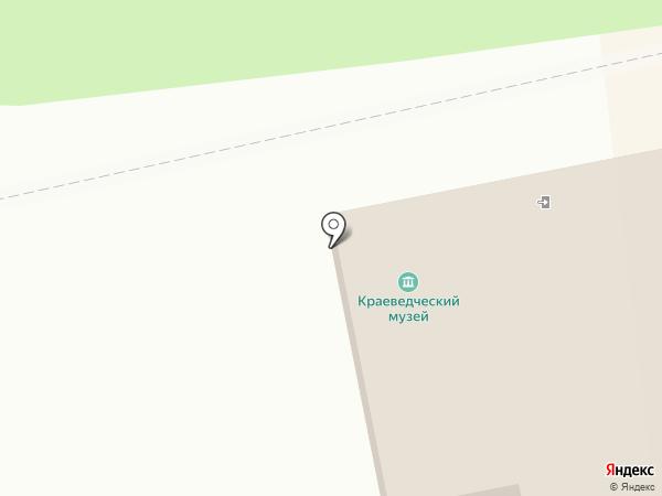 Музей Уссурийского городского округа на карте Уссурийска