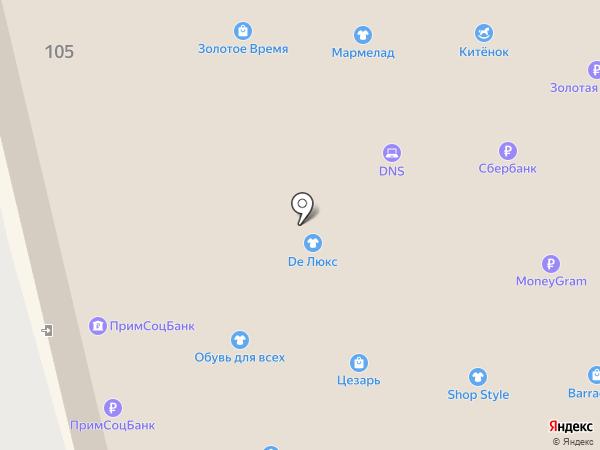 Wagon Paris на карте Уссурийска