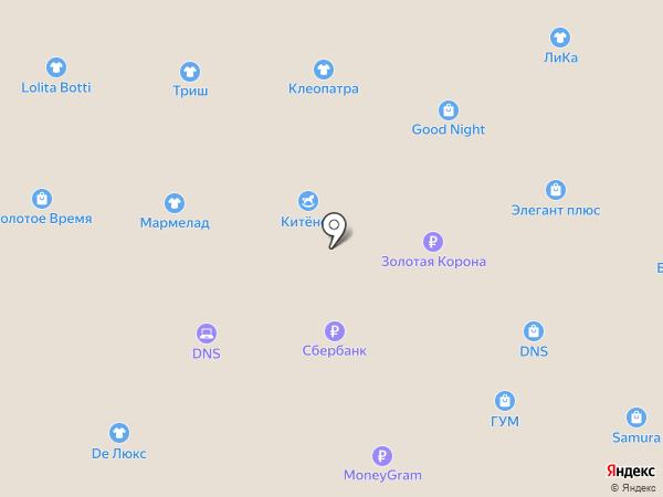 Золотая иголка на карте Уссурийска