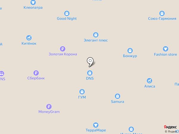 Good Night на карте Уссурийска