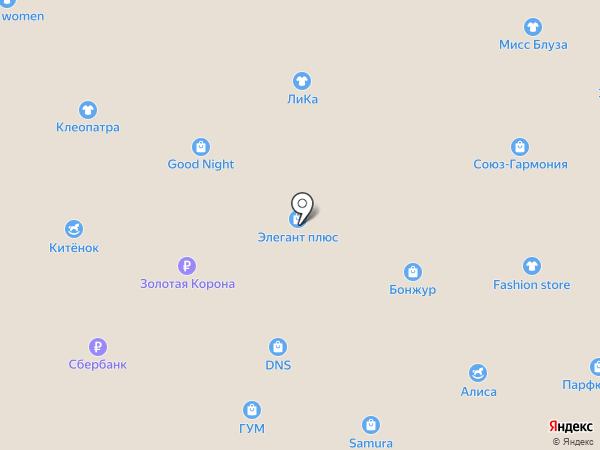 Товары для дома и кухни на карте Уссурийска