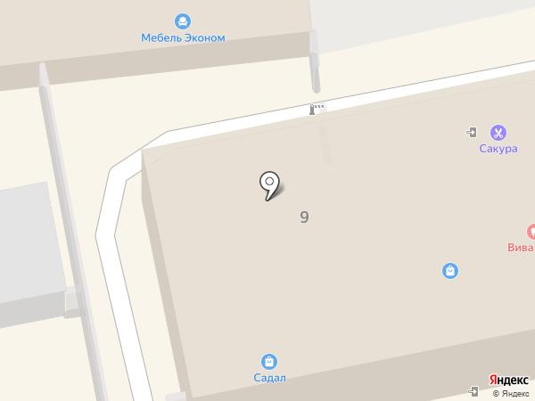 Адвокатский кабинет Неумывака О.П. на карте Уссурийска