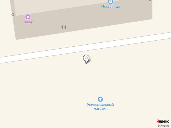 Универсальный магазин на карте Уссурийска