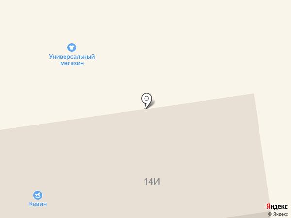 Хозяюшка плюс на карте Уссурийска