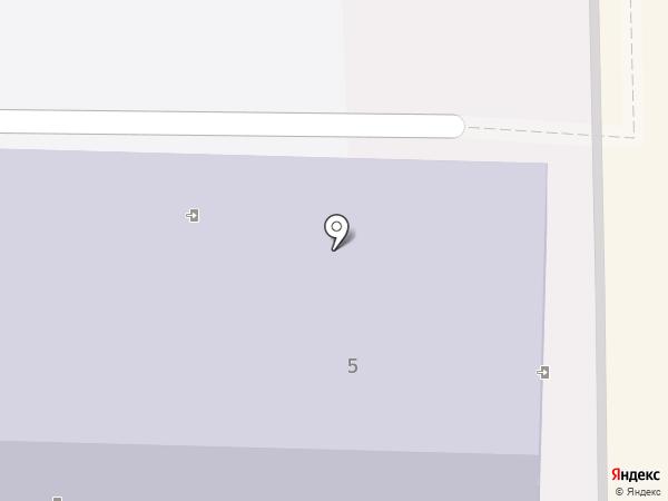 Коррекционная школа-интернат на карте Уссурийска