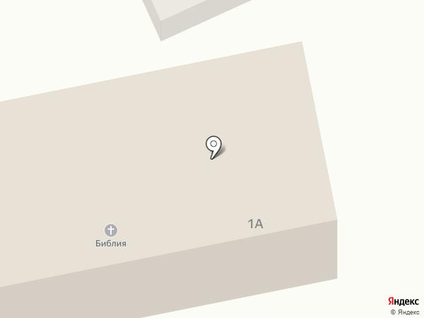 Церковь Евангельских христиан-баптистов г. Уссурийска на карте Уссурийска
