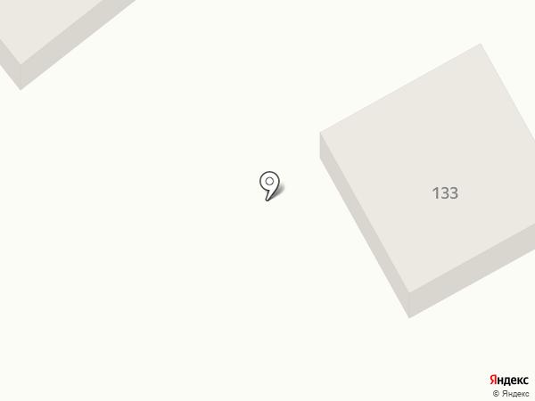 Клевое место на карте Уссурийска