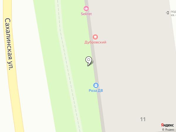 Центр профессиональной стоматологии на карте Владивостока