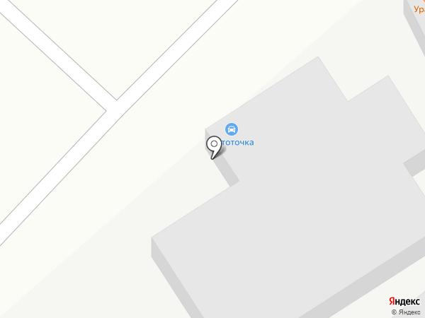Автоточка на карте Владивостока