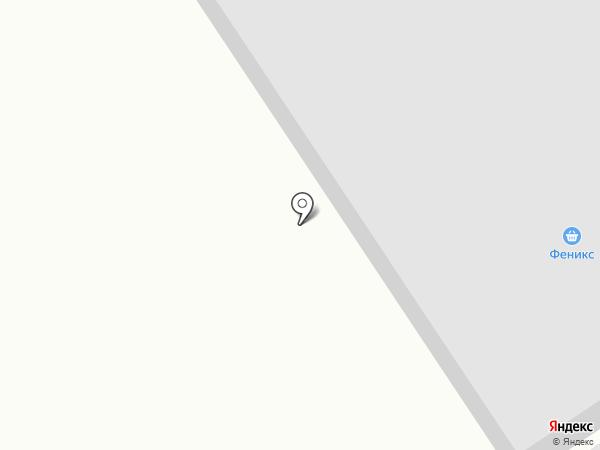 Столовая на карте Уссурийска