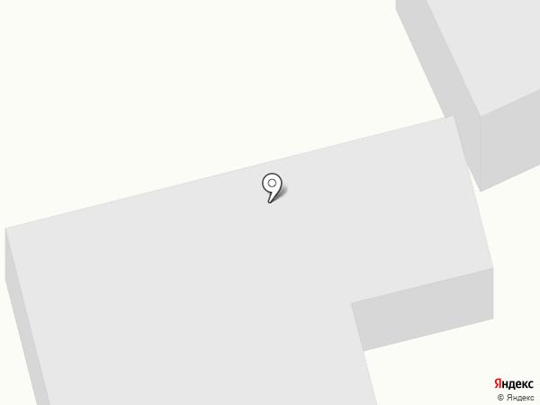 Дэльта-Стиль на карте Уссурийска