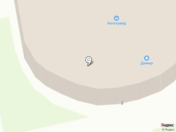 С-Маркет на карте Уссурийска