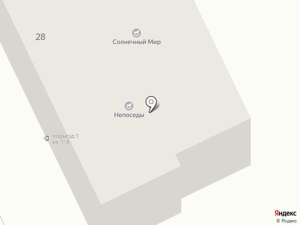 Непоседы на карте Уссурийска