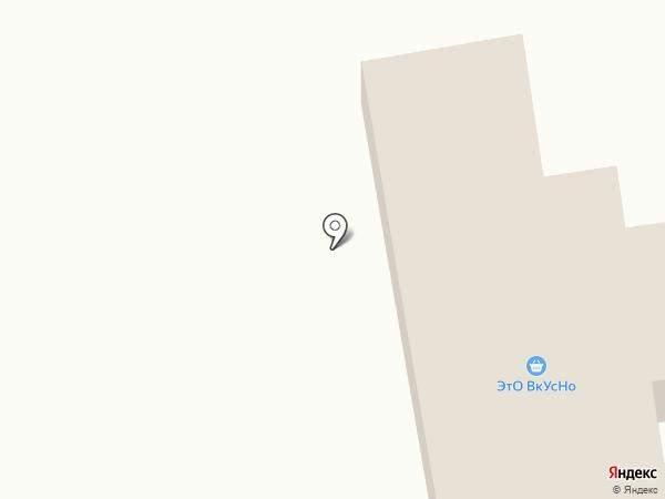 Жигули на карте Уссурийска