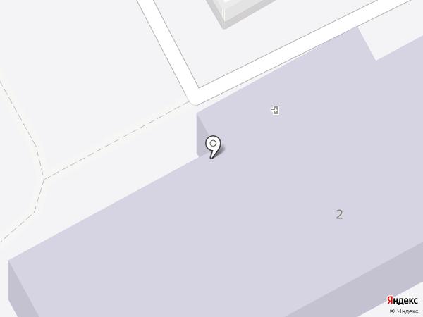 Детский сад №69 на карте Уссурийска