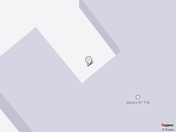 Основная общеобразовательная школа №134, МБОУ на карте Уссурийска