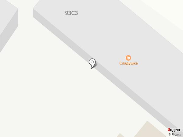 Сладушка на карте Уссурийска