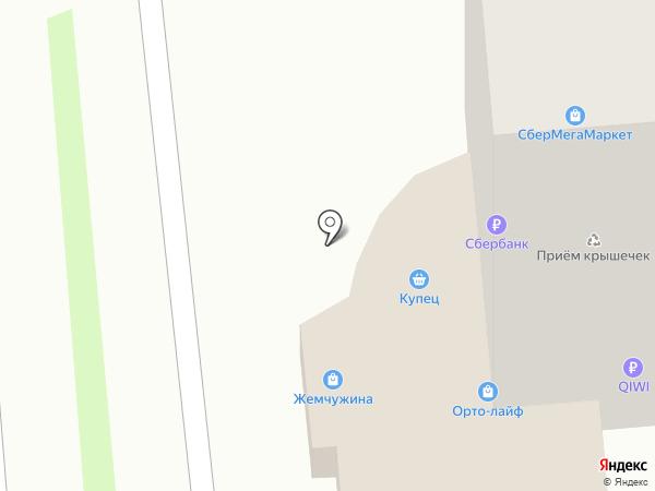 Социальная аптека на карте Уссурийска