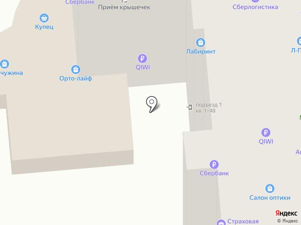 NAOMI на карте Уссурийска