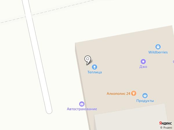 Светлана на карте Уссурийска