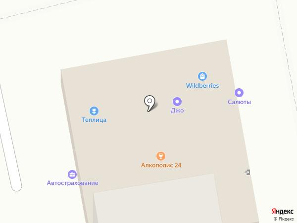 Teplitca на карте Уссурийска