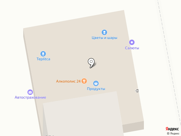 Декорус на карте Уссурийска